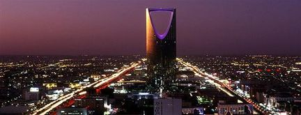 Saudi Arabia Facts, Pictures of Saudi Arabia: Riyadh Skyline