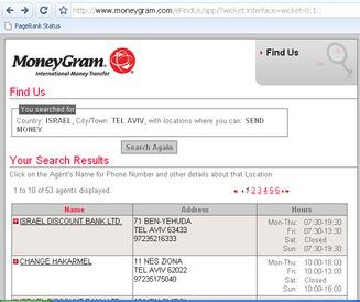 moneygram tracking number