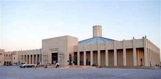 qatar facts, filipino, pictures of qatar, life in qatar, qatar culture, weather qatar