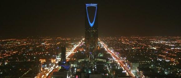Saudi Arabia Facts Riyadh Skyline